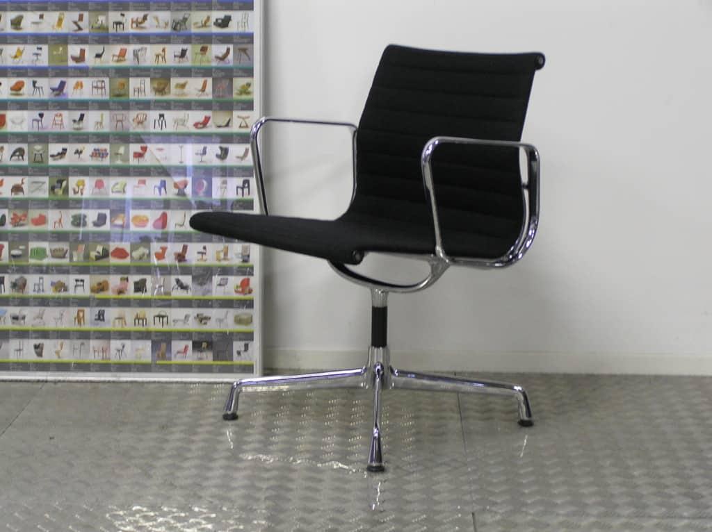 36 vitra eames ea 107 chroom zwart hopsak dodesign - Originele eames fauteuil ...